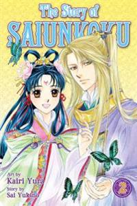 The Story of Saiunkoku, Volume 2