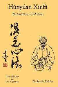 Hunyuan Xinfa