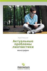 Aktual'nye Problemy Lingvistiki