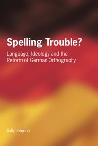Spelling Trouble