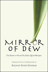 Mirror of Dew