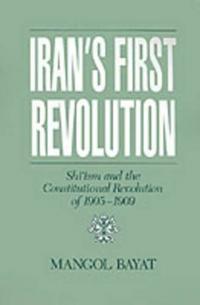 Iran's First Revolution