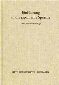 Einfuhrung in Die Japanische Sprache