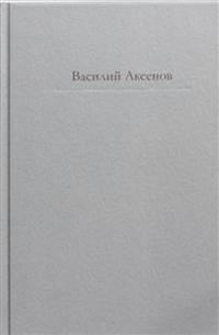 Moscow Saga