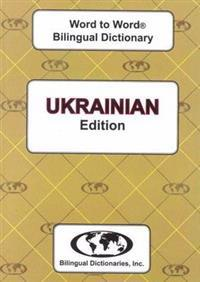 English-ukrainian & ukrainian-english word-to-word dictionary - suitable fo