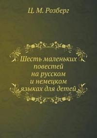 Shest' Malen'kih Povestej Na Russkom I Nemetskom Yazykah Dlya Detej
