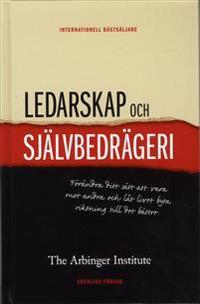 Ledarskap och självbedrägeri