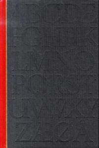Norsk ordbok. Bd. 10 -  pdf epub