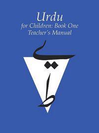 Urdu for Children : Book One