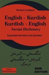 English- Kurdish/ Kurdish- English Sorani Dictionary