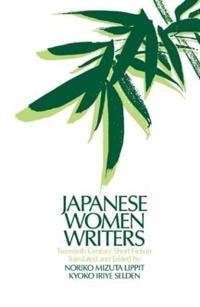 Japanese Women Writers