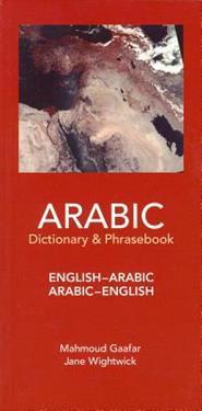 Arabic-English / English-Arabic Dictionary and Phrasebook