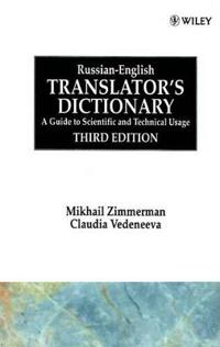 Russian-English Translator's Dictionary