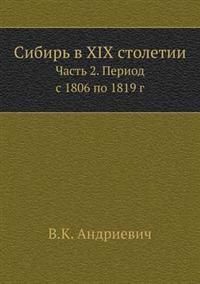 Sibir' V XIX Stoletii Chast' 2. Period S 1806 Po 1819 G