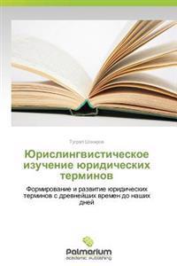 Yurislingvisticheskoe Izuchenie Yuridicheskikh Terminov