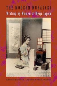 The Modern Murasaki
