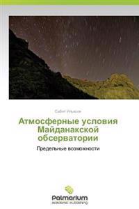 Atmosfernye Usloviya Maydanakskoy Observatorii