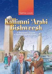 Kallimni 'Arabi Bishweesh