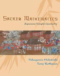 Sacred Mathematics