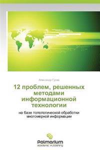 12 Problem, Reshennykh Metodami Informatsionnoy Tekhnologii
