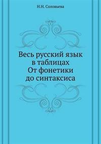 Ves' Russkij Yazyk V Tablitsah. OT Fonetiki Do Sintaksisa