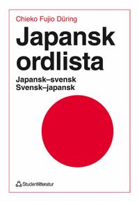 Japansk ordlista