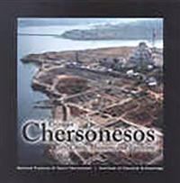 Crimean Chersonesos