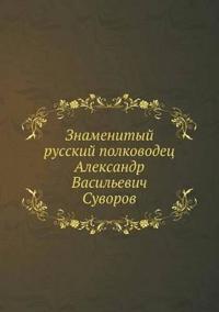 Znamenityj Russkij Polkovodets Aleksandr Vasil'evich Suvorov