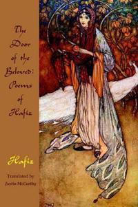The Door of the Beloved