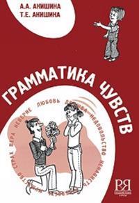 Grammar of Feelings / Grammatika Chyvstv