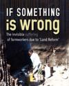 If Something Is Wrong