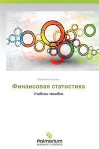 Finansovaya Statistika