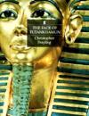 Face of Tutankhamun