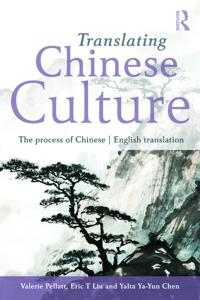 Translating Chinese Culture