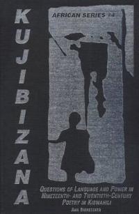 Kujibizana