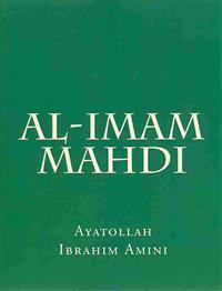 Al-Imam - Al-Mahdi