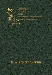 Letopis Yakutskogo Kraya, Sostavlennaya Po Ofitsialnym I Istoricheskim Dannym