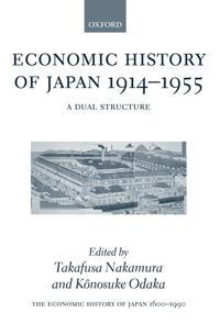 Economic History of Japan 1914-1955