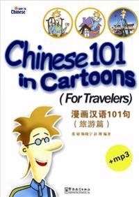 Chinese 101 in Cartoons