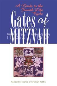 Gates of Mitzvah