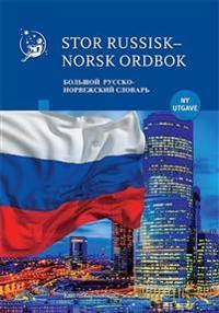 Russisk-norsk ordbok
