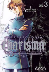 Afterschool Charisma, Volume 3
