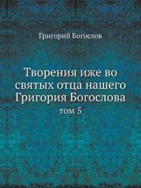 Tvoreniya Izhe Vo Svyatyh Ottsa Nashego Grigoriya Bogoslova Tom 5