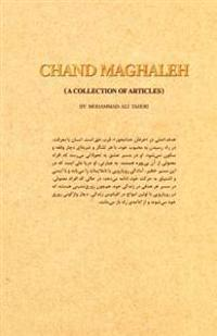 The Collection of Articles (Persian Edition)