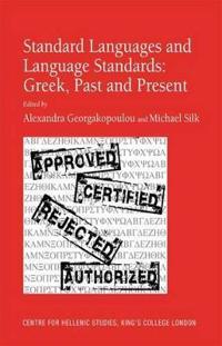 Standard Languages and Language Standards
