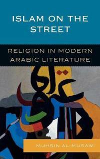 Islam in the Street
