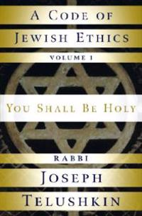 Code of Jewish Ethics