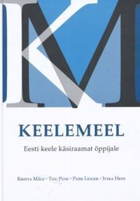 KEELEMEEL