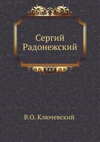 Sergius of Radonezh