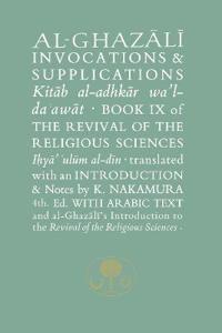 Al-Ghazali Invocations & Supplications